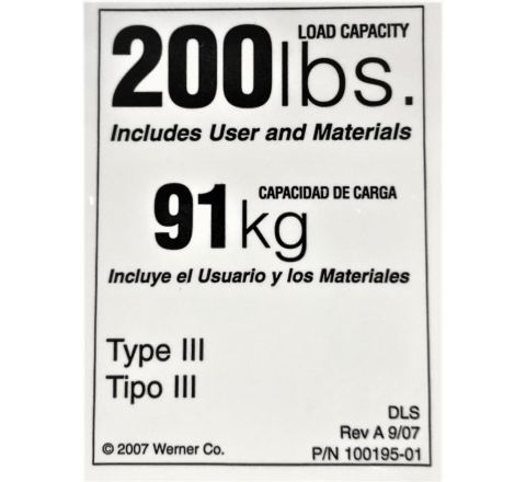 Duty Rating Label only - 200 lb