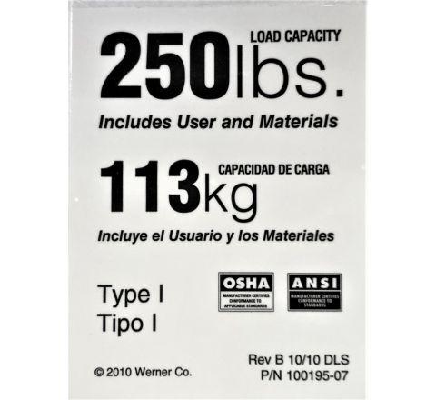 Duty Rating Label only - 250 lb