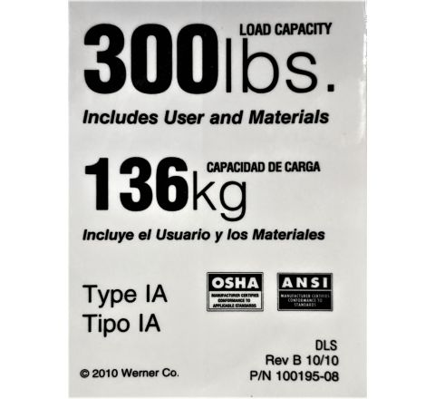 Duty Rating Label only - 300 lb