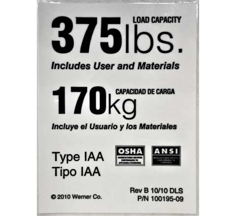 Duty Rating Label only - 375 lb